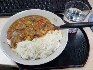 Curry japonais (par moi)
