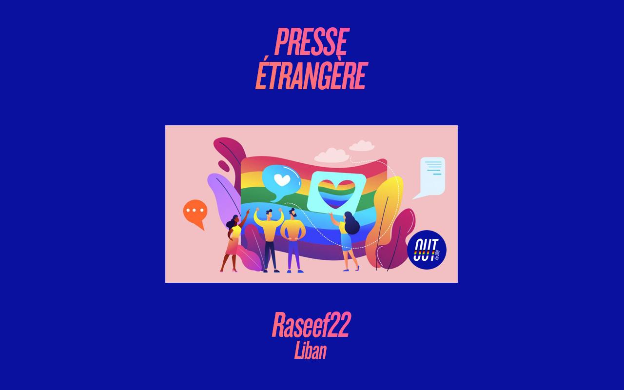 Raseef22 (Liban)