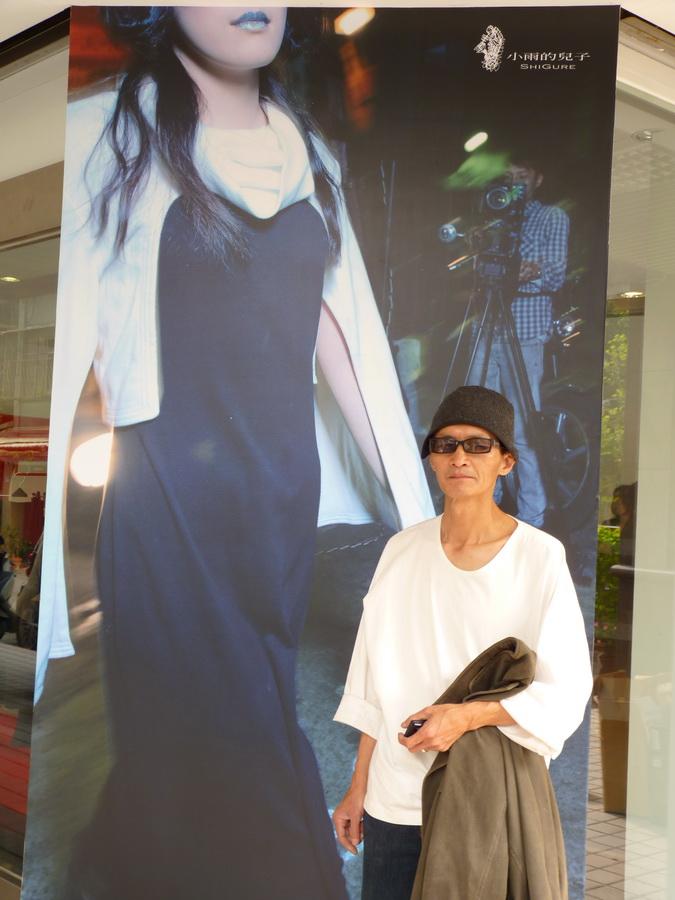 P1050216 小雨-蔡志賢 2011-4-15