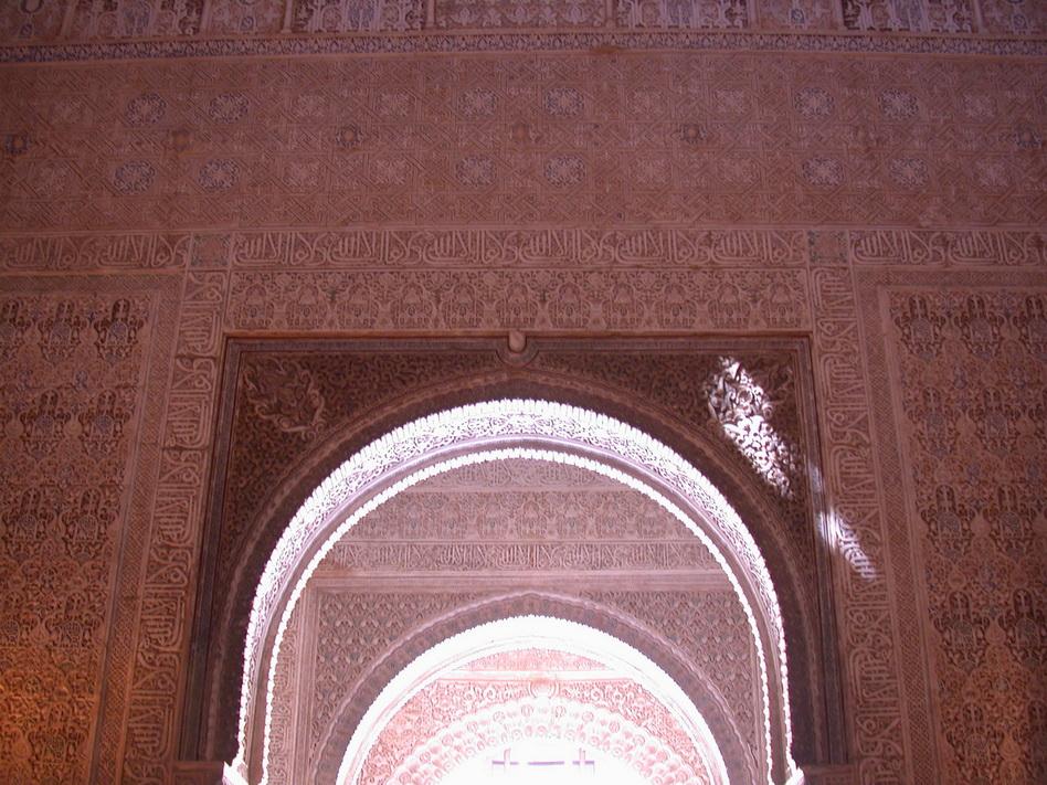 P1390699 palacios Nazaries