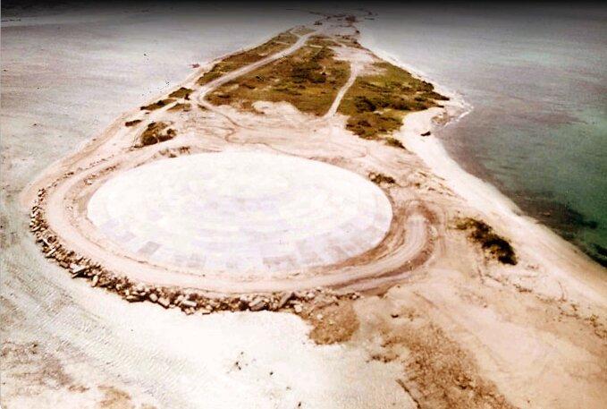 domo cupula nuclear runit