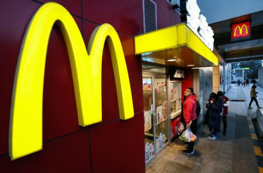 Bien essayé: les pailles en carton de McDonald's ne seraient finalement pas recyclables