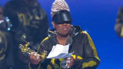 Missy Elliott nous a donné une véritable leçon de hip hop aux MTV VMA's