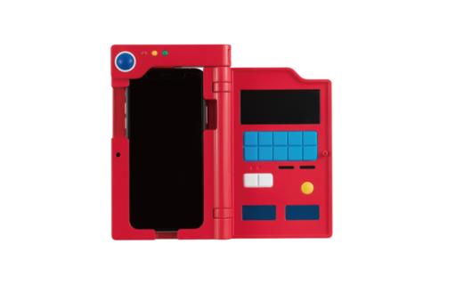 Avec un simple étui de téléphone, tu peux transformer ton iPhone en Pokédex