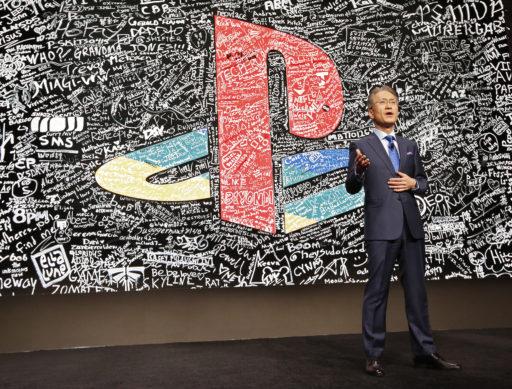 Pas de présentation de la PS5 au CES 2020 mais un 'nouveau' logo et les stats de fou de la PS4