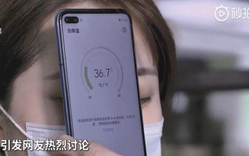 Le Honor Play 4 Pro de Huawei sera capable de prendre ta température