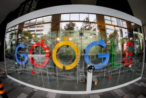 Toujours plus loin: Google invente un tatouage qui transforme la peau en écran tactile