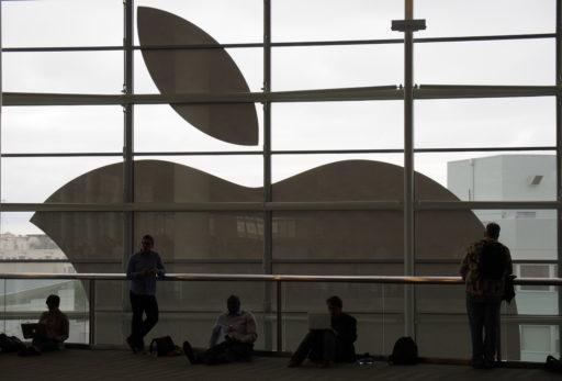 De l'iPhone 12 aux AirPods studio: tout ce qu'il faut attendre de la keynote d'apple (à suivre en direct ici)