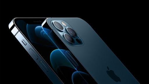 Il faudra prendre soin de ton iPhone 12: la réparation de l'écran va te coûter très cher