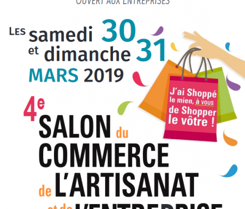Salon du commerce de l'artisanat