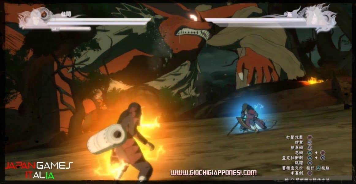 Naruto Shippuden Ultimate Ninja 4 Harashiyama VS Madara