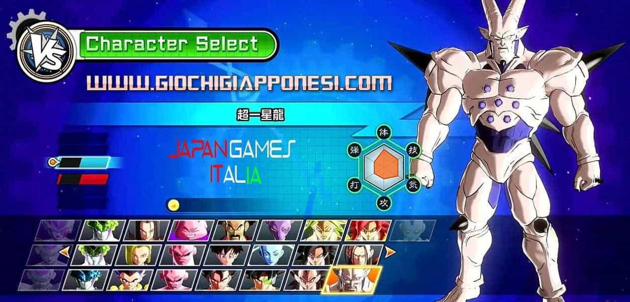 Dragon Ball Xenoverse Personaggi - All Characters