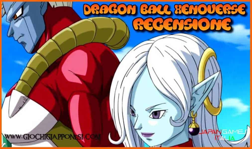 Dragon Ball Xenoverse Recensione