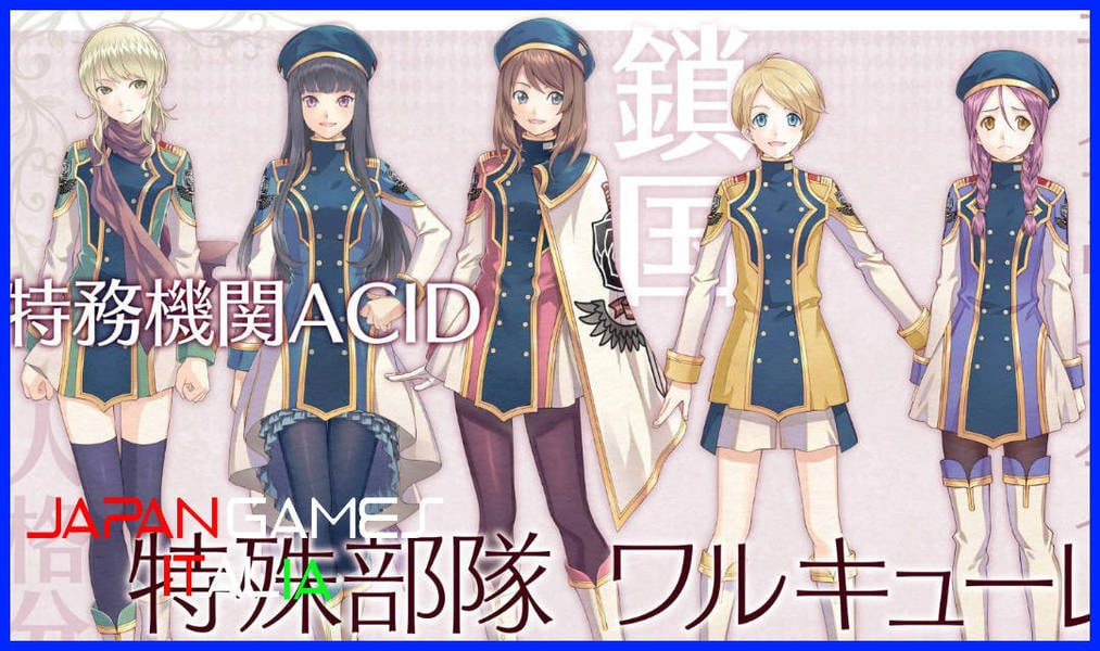Trailer per Black Rose Valkyrie
