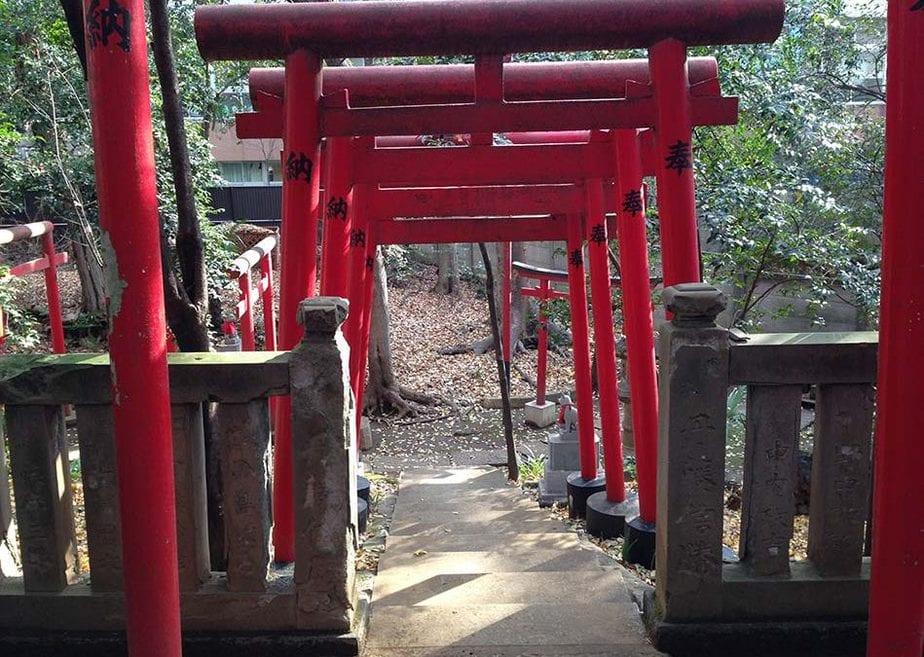 Perchè in Giappone ci si chiama per Cognome? Più Tutti i Suffissi Giapponesi