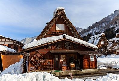 16 Antichi Villaggi Giapponesi Tradizionali per Itinerari originali