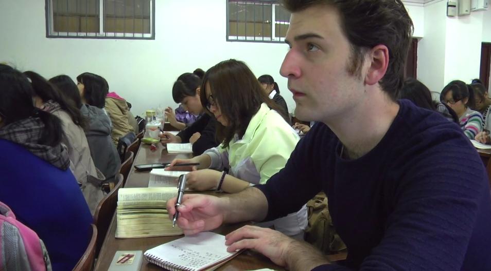 Sébastien Roussilat à l'université en Chine