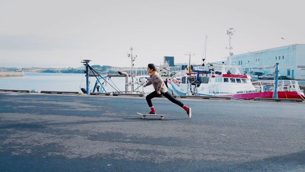 leska skate port