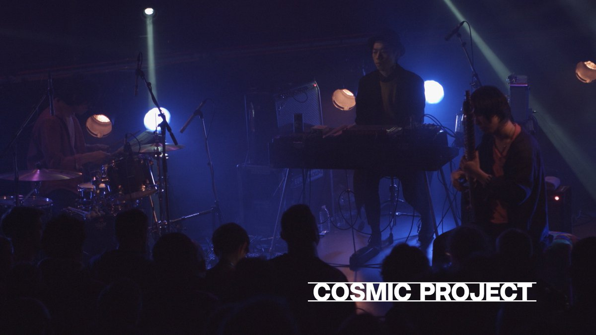uburama cosmic project