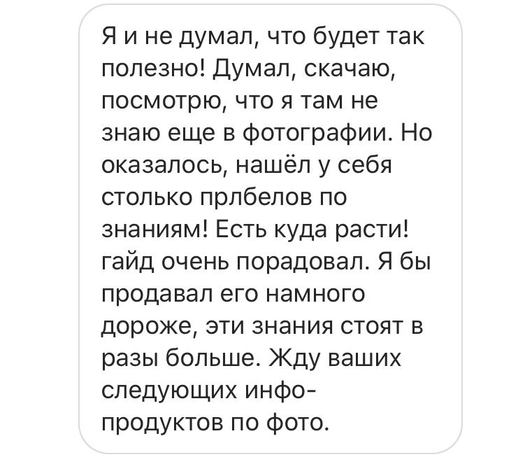 IMG_3048
