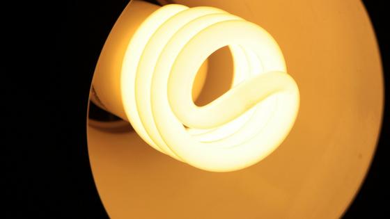 eneergies au 1er fevrier 2018