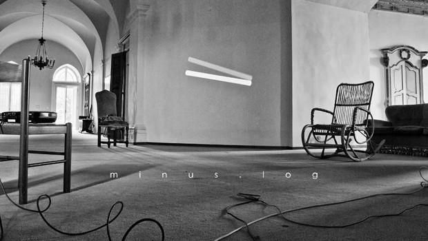 Subcity, artisti, Minus.log