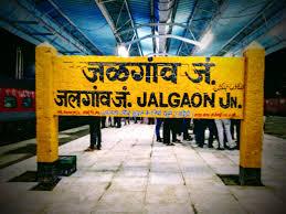 Jours 5 : Jalgaon – Mandu (300 km - 7h de route)