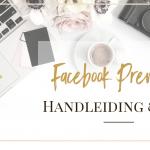Facebook Première