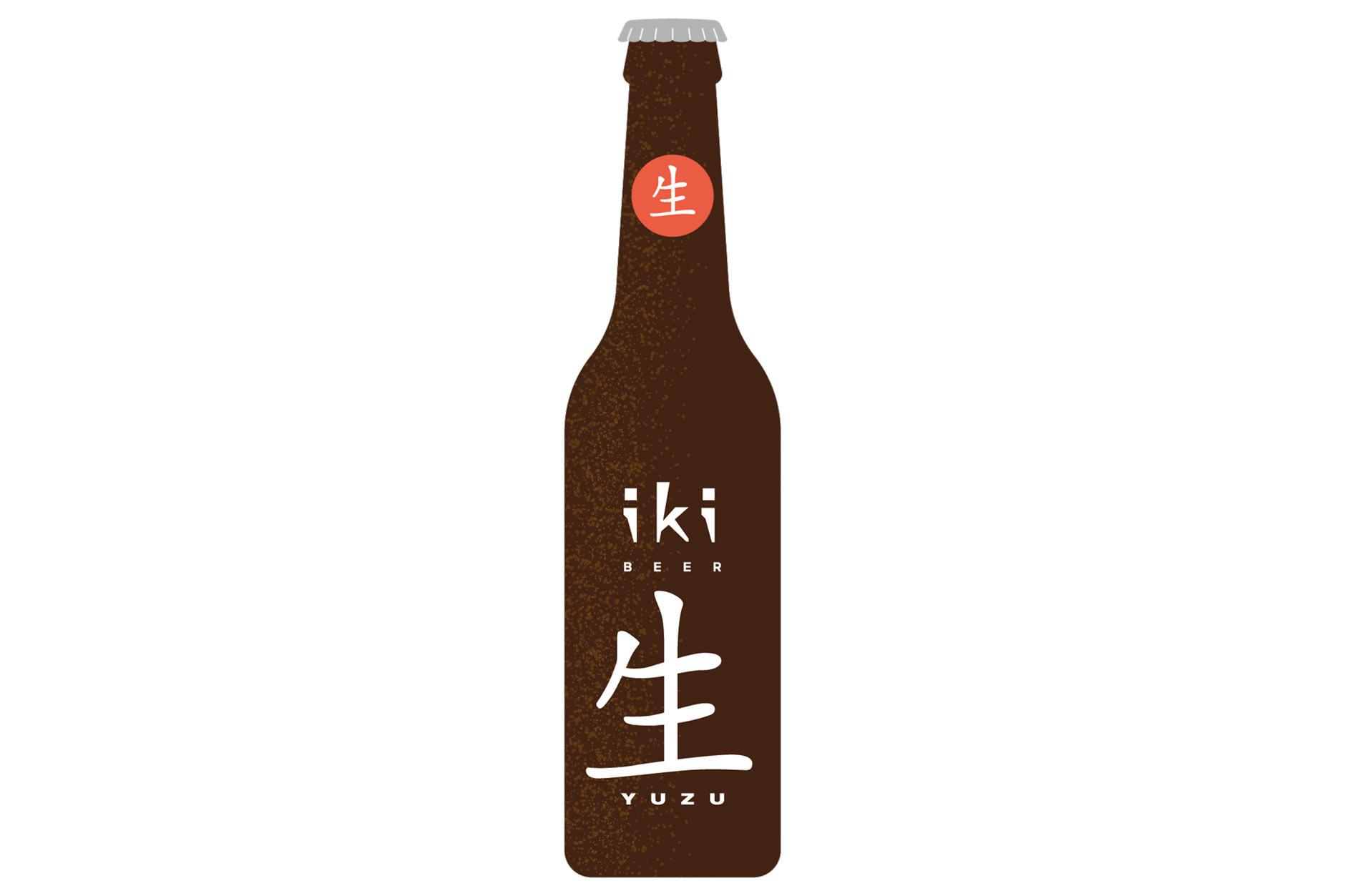 cerveza_iki_revista_mine
