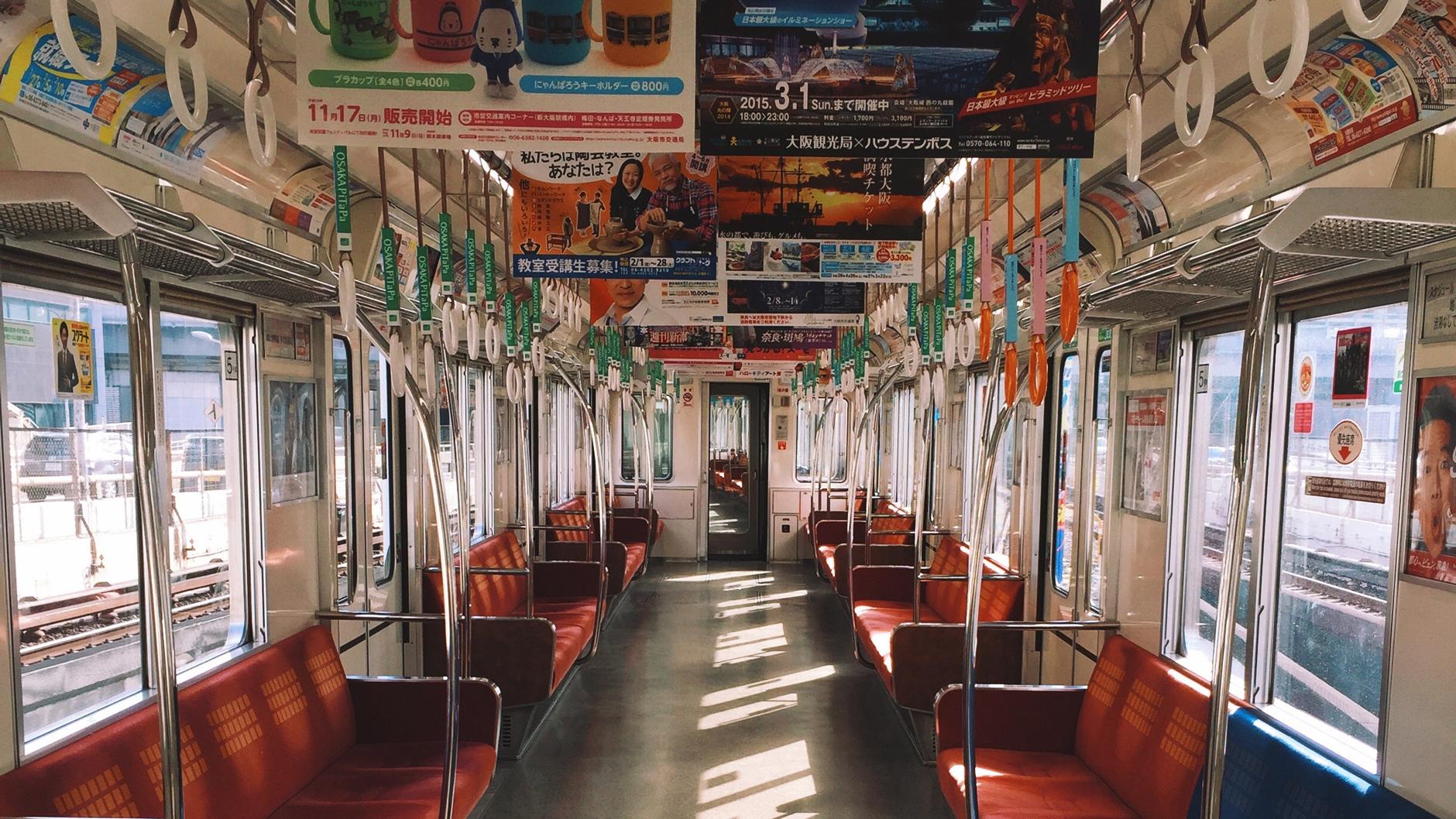 tokio-metro_mine_life_delirios